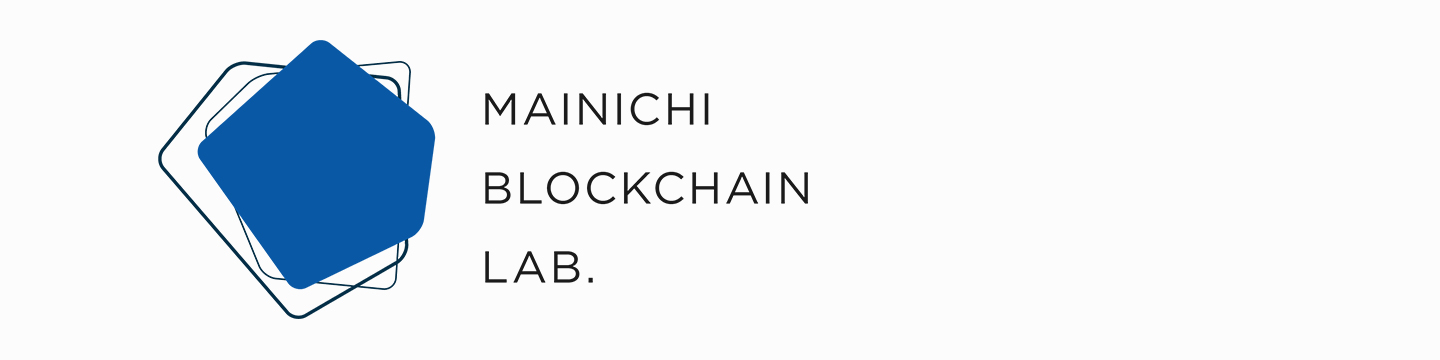 毎日新聞 Blockchain Lab.